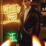 Strangely Peculiar in busy Chinatown styled by chrisdaguimol Diva Modelshellip